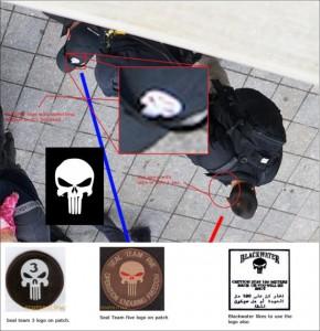 Boston False Flag: Agents wearing Craft skull logo