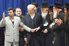 Jews Ahmadinejad