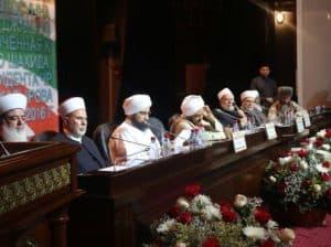 International Islamic Conference