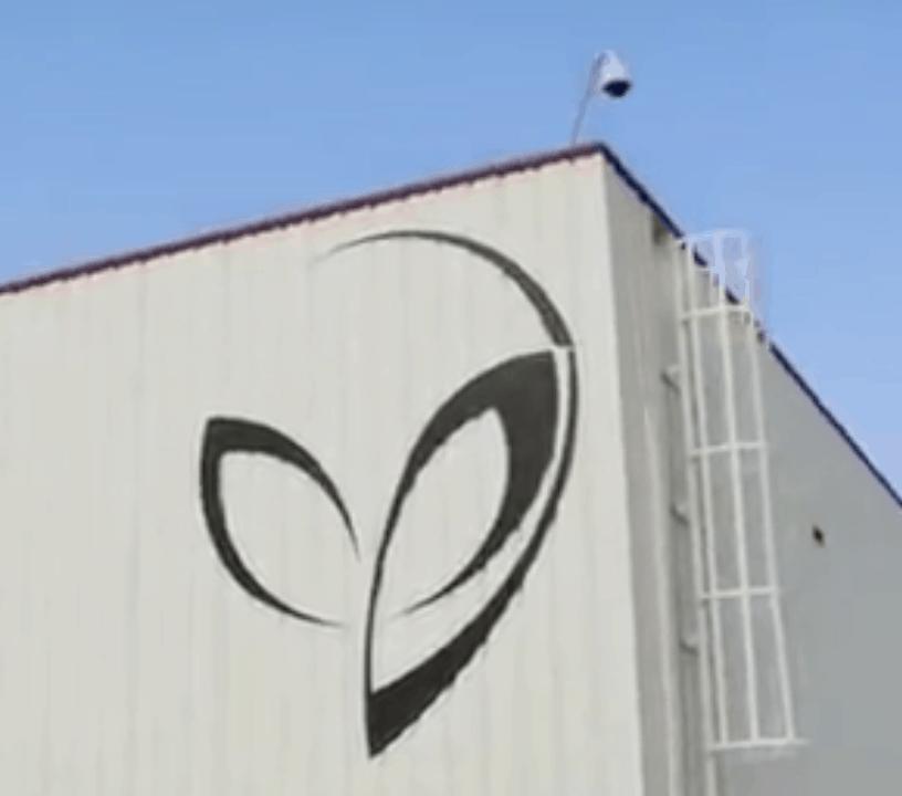 bigelow aerospace alien ET