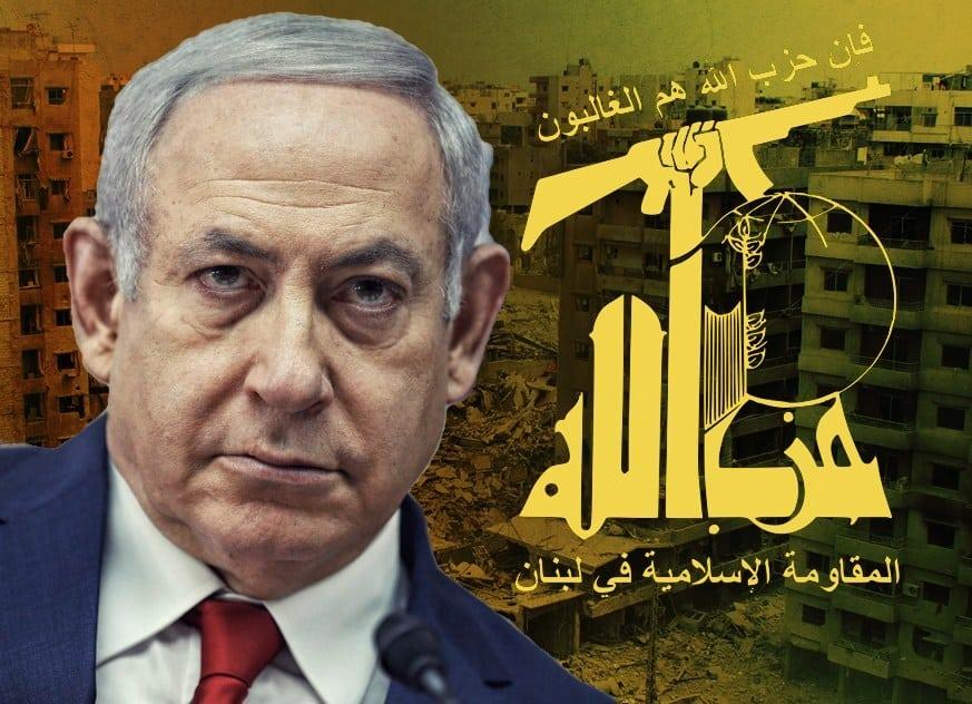 israel's next war